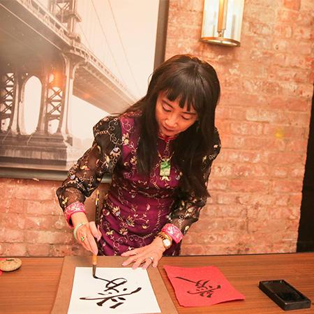 Mingmei Yip - Calligraphy