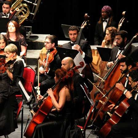 The National Music Conservatory Orchestra