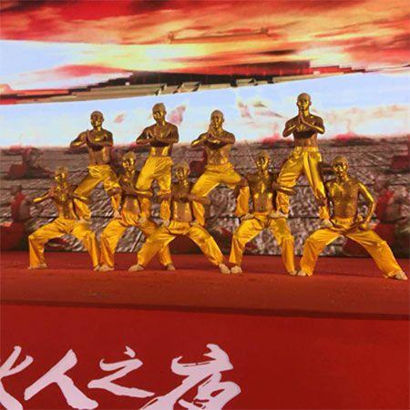 Shaolin Shanghai Kung Fu