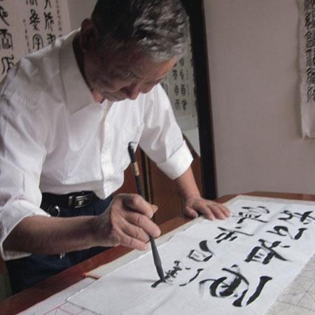 Qibu Culture - Calligraphy