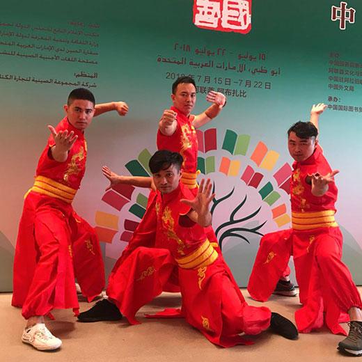 Kung Fu Flag Show - Shanghai
