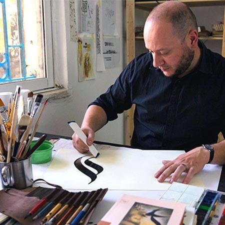 Hussein Alazaat - Jordanian Calligrapher