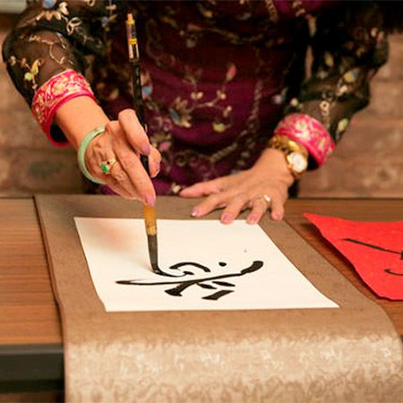 Mingmei Yip - Virtual Chinese Calligraphy