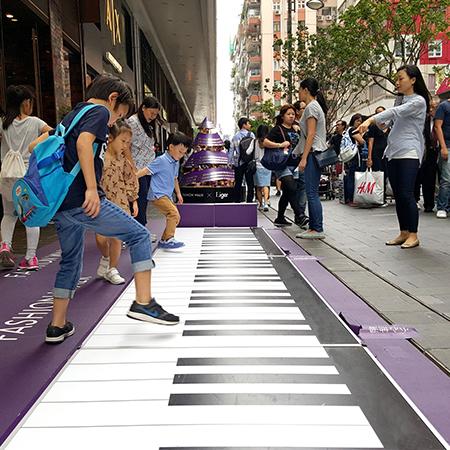 Giant Piano UK