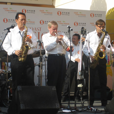 The Victoria Jazz Band