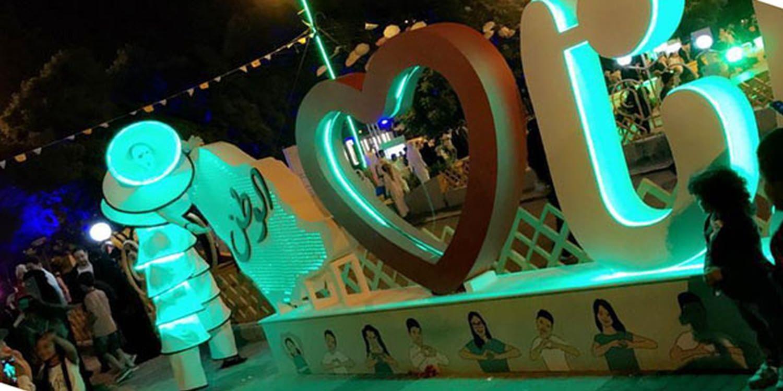 Scarlett Entertainment Brighten Up Saudi National Day