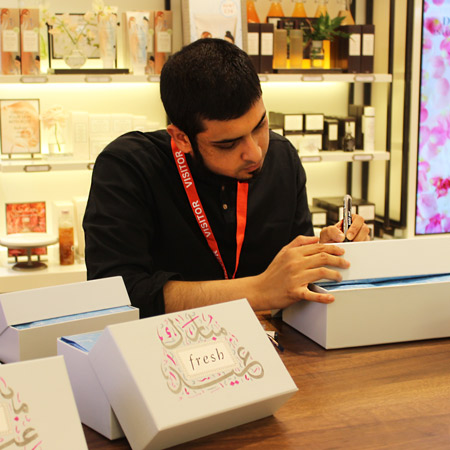 House of Calligraphy - Live Bespoke Arabic Calligraphy