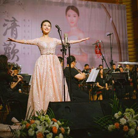 Li Yulu - Opera Singer