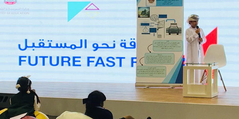Transforming An International Innovation Festival In Dubai