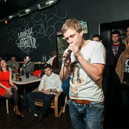 Vasek Klouda - Beatboxer