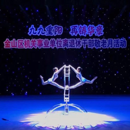 Space ring  (太空环)