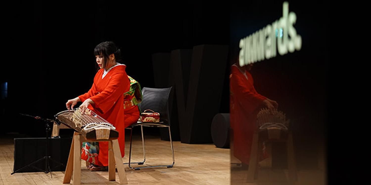 Koto Player Shares A Piece Of Japan's Culture With Awwwards Ceremony Attendees In Tokyo