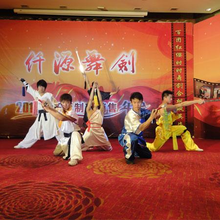 Shanghai Yingwu Kungfu Center