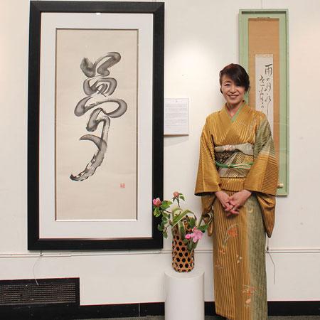Koshu Japanese Art