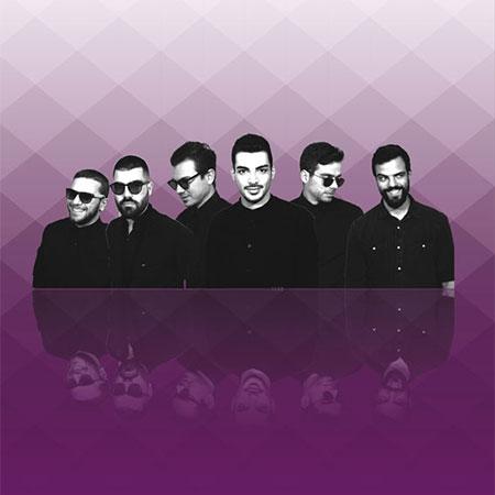 Prestige - The Band