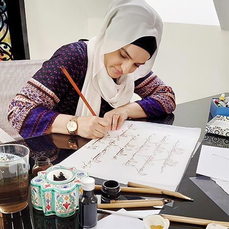 Raanaz Shahid - Arabic Calligrapher