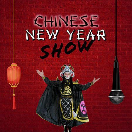 Custom Creations - Chinese New Year Celebration