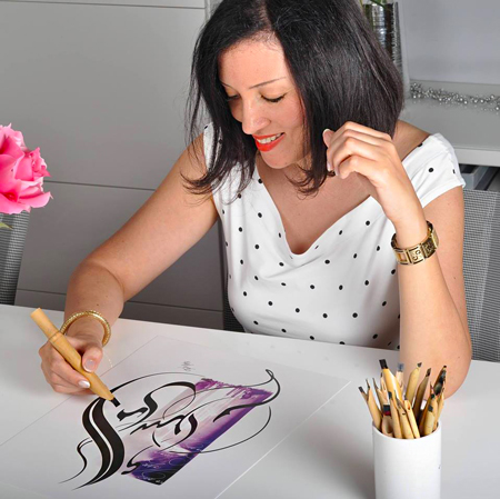 Faouzia Hilmy - Arabic Calligraphy