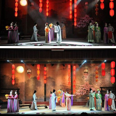 Qibu Culture - Chinese Musical
