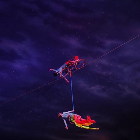 Qibu Culture - High Wire