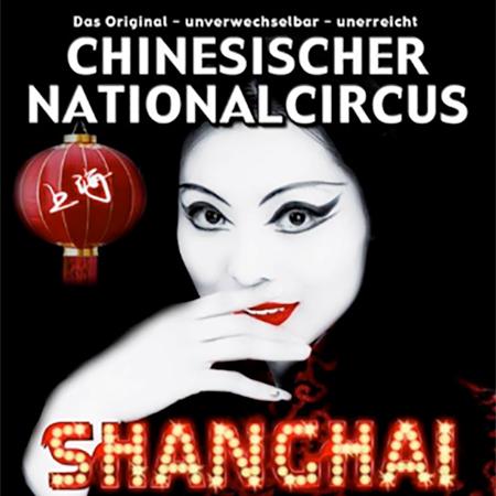 Chinesischer National Circus - Professional Chinese Circus