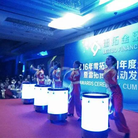 Shanghai GuHun Percussion Ensemble- LED (Water) Drum