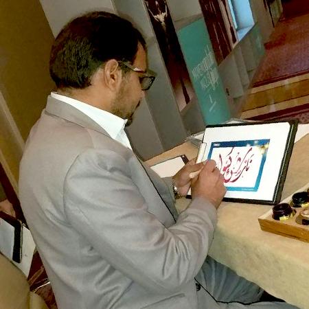 Tariq Mehmood Calligrapher Artist