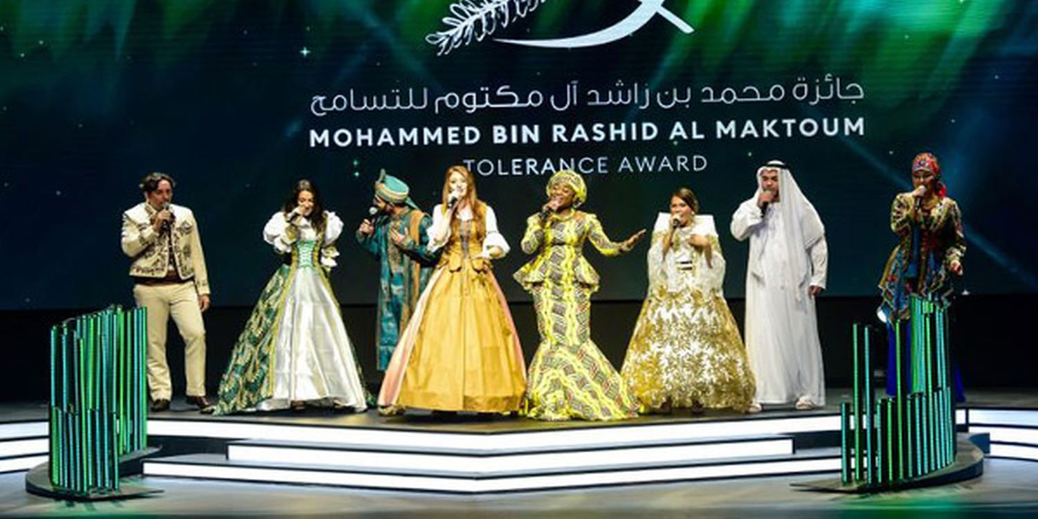 Scarlett Entertainment Produce Show For The Bin Rashid Al Maktoum Tolerance Award Ceremony
