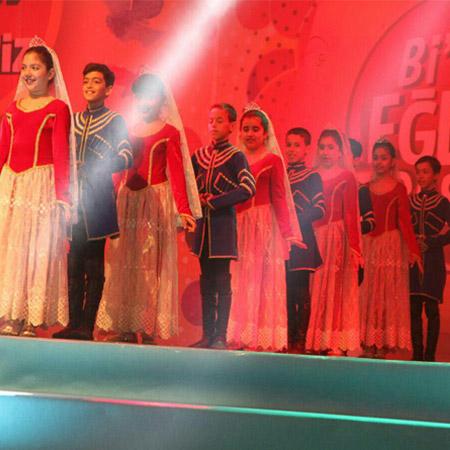 Azerbaijani Dance and Music