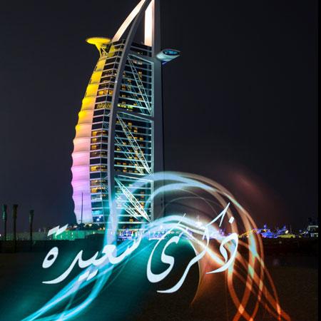 JZ Aamir - Light Calligraphy