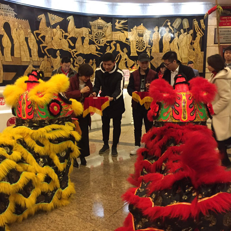 Lion dance - Wu Han