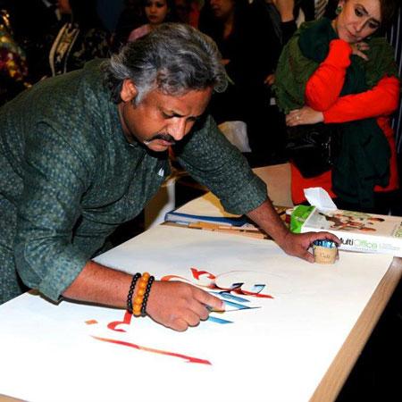Rajeev Kumar Calligraphy