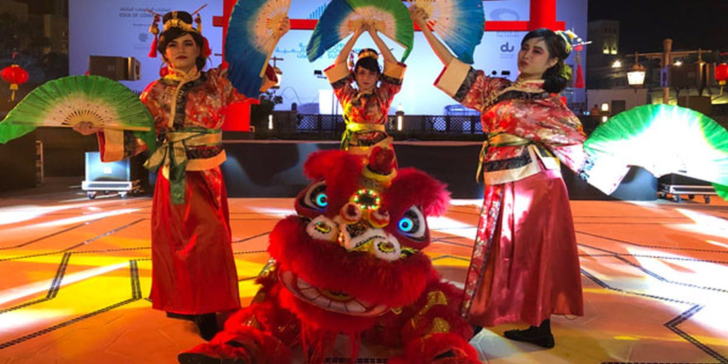 Chinese New Year Extravaganza In Dubai
